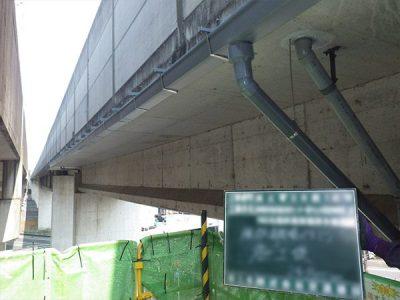 高架橋排水樋修繕工事